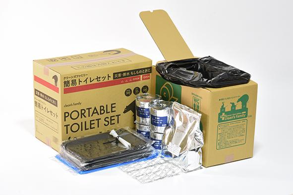 10年保存クリーンズファミリー簡易トイレ付トイレセット100回 MHCF-301